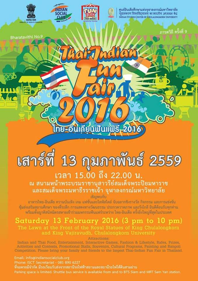 Thai Indian Fun Fair 2016 (15)